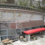 岡山県 裕園 :資材の協力をさせていただきました。