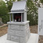三都 犬の墓: 小豆島の三都の忠犬伝説にちなんで、犬の墓のお社を作らせていただきました。