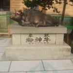 福岡県 大宰府天満宮:御神牛のまわりの石の製作