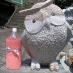小豆島石でできたふくろうです。