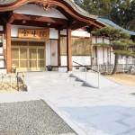 小豆島八十八ヶ所霊場54番札所、宝生院さまの通路と階段の制作・施工①